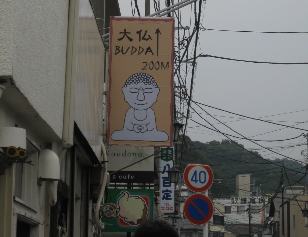 "A sign in Kamakura that is trying to explain that the Big Buddha station is 200 meters ahead. Looks like ""Budda Zoom""."