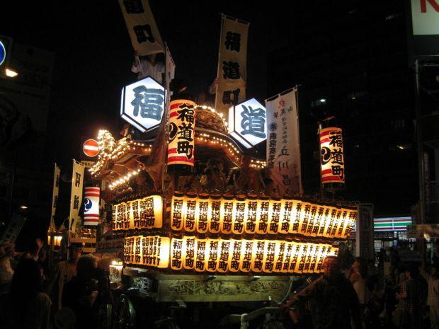 Atami Festival