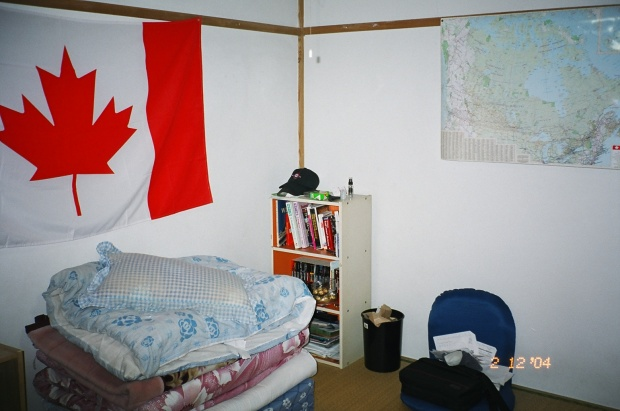 Why yes I do always travel with a Canadian flag and a laminated map of Canada.