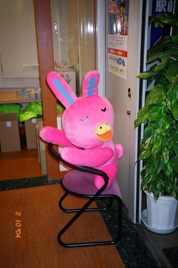 Nova Usagi - the worst mascot ever