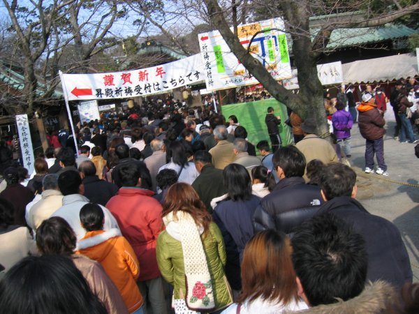A crowd trying to celebrate New Year at Mishima Taisha