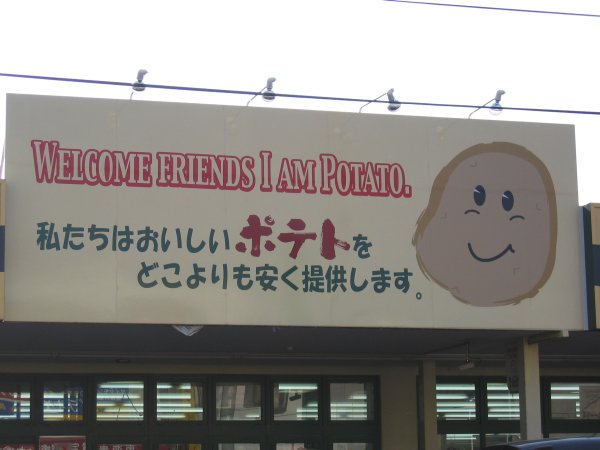 Welcome Friends - I am Potato