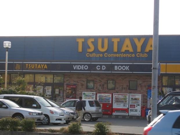 Tsutaya in Numazu