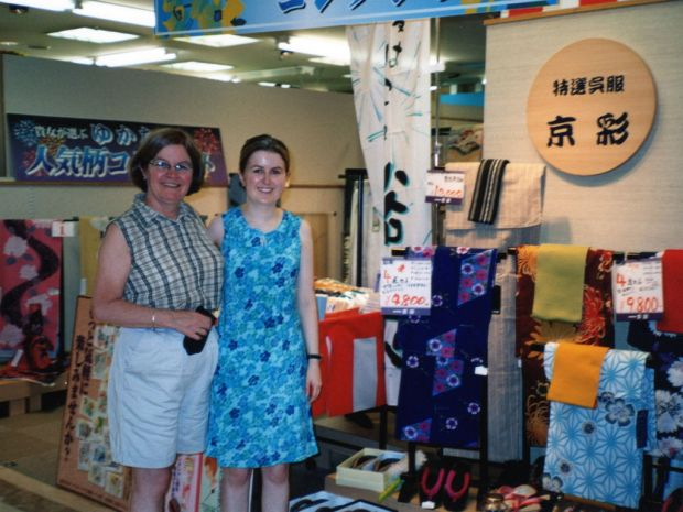My mother and sister in the kimono section of Daiei