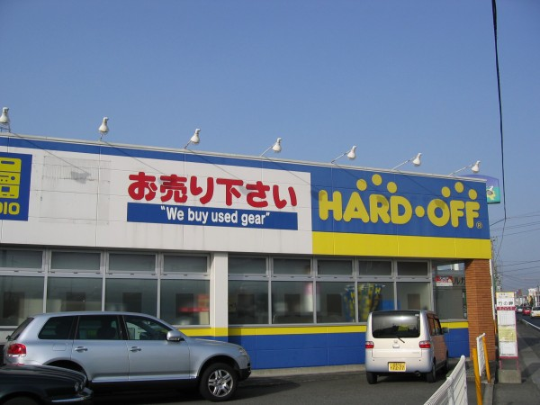 Hard-Off - a used electronics store with a funny name