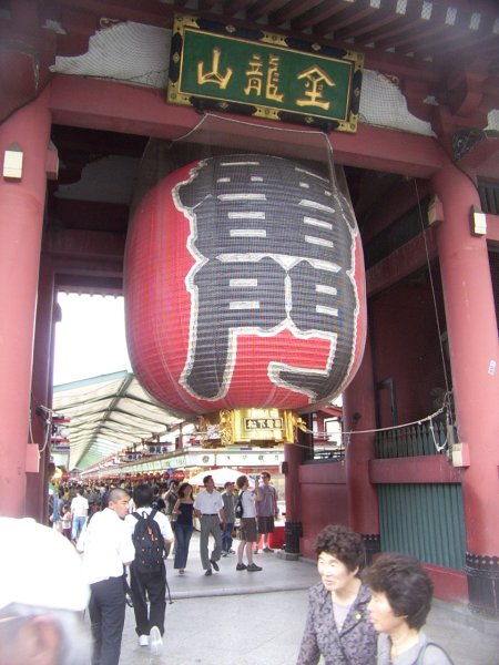 asakusa-hozomon2