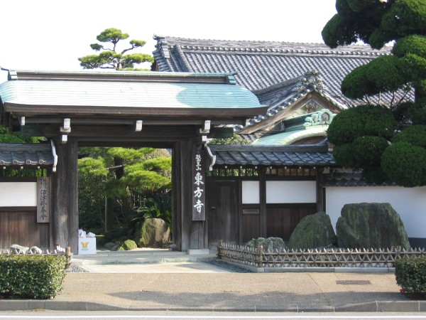 Temple in Numazu, Japan