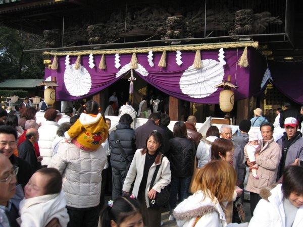 mishima-taishanewyear2