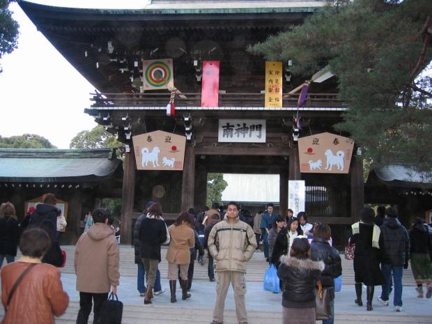 Meiji - shrine
