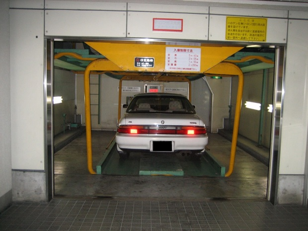 Car in an automatic parking system