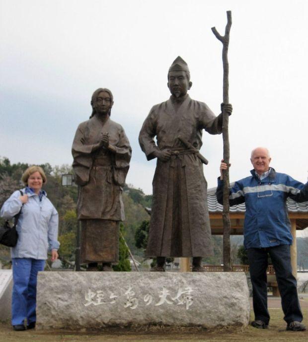 izu-statue